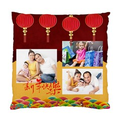 Chinese New Year By Ch   Standard Cushion Case (two Sides)   M6ka6406mjvk   Www Artscow Com Front