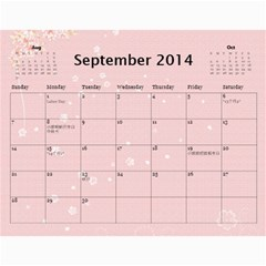 1 15 By Zhansey   Wall Calendar 11  X 8 5  (18 Months)   Iopzvru14o7q   Www Artscow Com Sep 2014