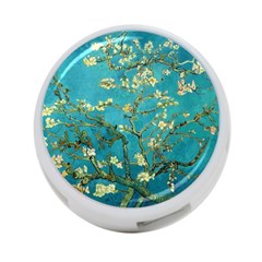 Vincent Van Gogh Blossoming Almond Tree 4-Port USB Hub (Two Sides) by MasterpiecesOfArt