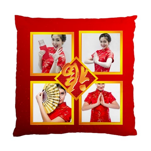 Chinese New Year By Ch   Standard Cushion Case (one Side)   G23ityen88uc   Www Artscow Com Front