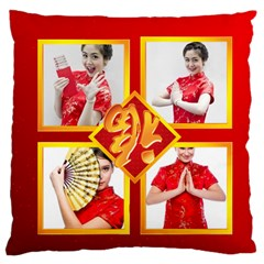 Chinese New Year By Ch   Large Cushion Case (two Sides)   Vravl6hlzf7a   Www Artscow Com Front