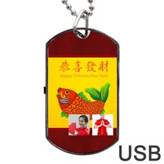 Chinese New Year By Ch   Dog Tag Usb Flash (two Sides)   M5qaro2813hk   Www Artscow Com Front