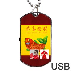 Chinese New Year By Ch   Dog Tag Usb Flash (two Sides)   M5qaro2813hk   Www Artscow Com Back