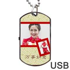 Chinese New Year By Ch   Dog Tag Usb Flash (two Sides)   Tyqo694nnaw0   Www Artscow Com Front