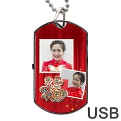 Chinese New Year By Ch   Dog Tag Usb Flash (two Sides)   Qeny4aqvqqds   Www Artscow Com Front