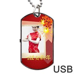 Chinese New Year By Ch   Dog Tag Usb Flash (two Sides)   4vq6uokmkor9   Www Artscow Com Front