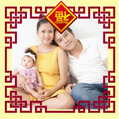Chinese New Year By Ch   Scrapbook Page 8  X 8    3f4alf3pt77u   Www Artscow Com 8 x8 Scrapbook Page - 1