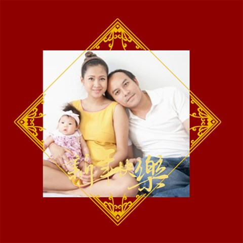 Chinese New Year By Ch   Scrapbook Page 8  X 8    7b55aa7hn2rh   Www Artscow Com 8 x8 Scrapbook Page - 1
