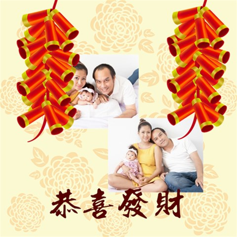 Chinese New Year By Ch   Scrapbook Page 8  X 8    Kxypph9e3gk9   Www Artscow Com 8 x8 Scrapbook Page - 1