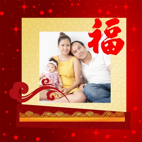 Chinese New Year By Ch   Scrapbook Page 8  X 8    Isqarpe0l9vg   Www Artscow Com 8 x8 Scrapbook Page - 1
