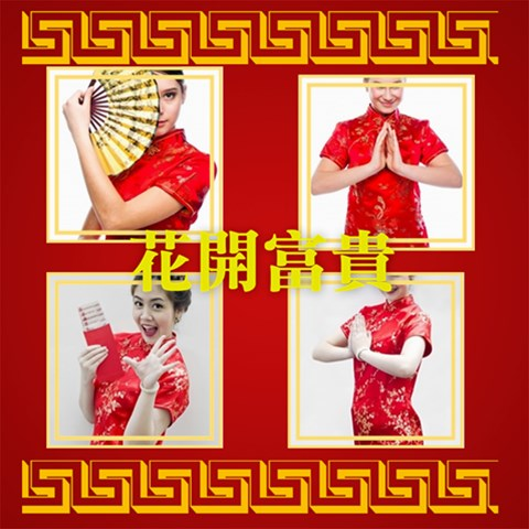 Chinese New Year By Ch   Scrapbook Page 8  X 8    J9uacb9ya3ad   Www Artscow Com 8 x8 Scrapbook Page - 1