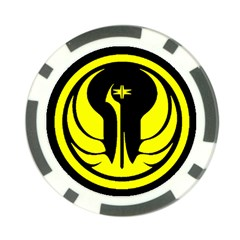 Star Wars The Old Republic Flip Coin By Star Wars Fan   Poker Chip Card Guard   H36c5u0v7m41   Www Artscow Com Front