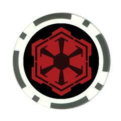 Star Wars The Old Republic Flip Coin By Star Wars Fan   Poker Chip Card Guard   H36c5u0v7m41   Www Artscow Com Back