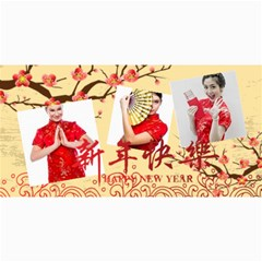 Chinese New Year By Ch   4  X 8  Photo Cards   Mf852tv1plst   Www Artscow Com 8 x4 Photo Card - 1