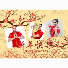 Chinese New Year By Ch   5  X 7  Photo Cards   Jd3xj0f9p0i3   Www Artscow Com 7 x5 Photo Card - 7