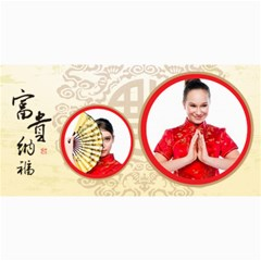 Chinese New Year By Ch   4  X 8  Photo Cards   8v3cj3828t9t   Www Artscow Com 8 x4 Photo Card - 2