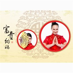 Chinese New Year By Ch   5  X 7  Photo Cards   Ar4rkzdper20   Www Artscow Com 7 x5 Photo Card - 4