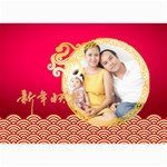 chinese new year - 5  x 7  Photo Cards