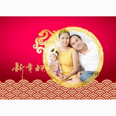 Chinese New Year By Ch   5  X 7  Photo Cards   Yebxu2smx4x7   Www Artscow Com 7 x5 Photo Card - 4