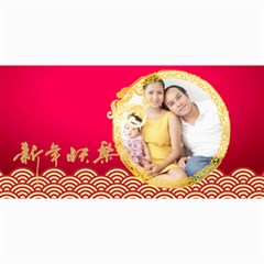 Chinese New Year By Ch   4  X 8  Photo Cards   Piildplq39mr   Www Artscow Com 8 x4 Photo Card - 2