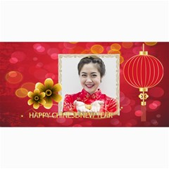 Chinese New Year By Ch   4  X 8  Photo Cards   Wnppnspgs3e4   Www Artscow Com 8 x4 Photo Card - 1