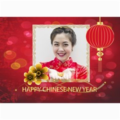 Chinese New Year By Ch   5  X 7  Photo Cards   Ra860nv6ux11   Www Artscow Com 7 x5 Photo Card - 1