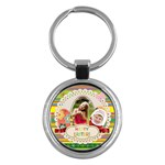 easter - Key Chain (Round)