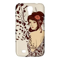 Come To Life Samsung Galaxy Mega 6 3  I9200 Hardshell Case by Contest1736614