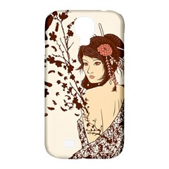Come To Life Samsung Galaxy S4 Classic Hardshell Case (pc+silicone) by Contest1736614