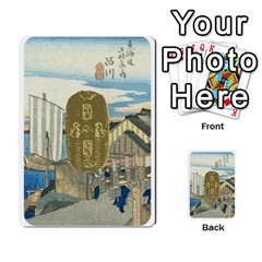 Merchant Sentinels By Manchi   Multi Purpose Cards (rectangle)   R9bzop1mxvxw   Www Artscow Com Back 48