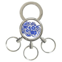 Trippy Blue Swirls 3 Ring Key Chain by StuffOrSomething