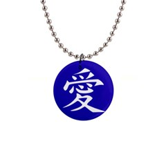 Love In Japanese Button Necklace by BeachBum