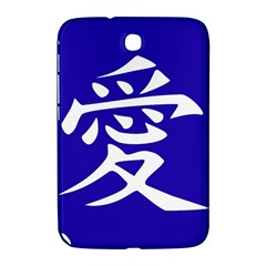 Love in Japanese Samsung Galaxy Note 8.0 N5100 Hardshell Case