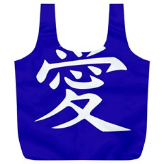 Love In Japanese Reusable Bag (xl)