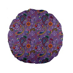Purple Paisley 15  Premium Round Cushion  by StuffOrSomething