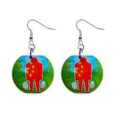 Flag Yeh Ren In Forest  Mini Button Earrings