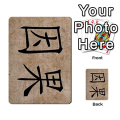 Seven Spears Takeda Uesugi Basic By T Van Der Burgt   Multi Purpose Cards (rectangle)   V0ecipjcgmoe   Www Artscow Com Front 8