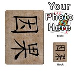 seven spears shimazu otomo basic - Multi-purpose Cards (Rectangle)