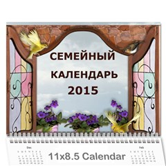 Big Family Calendar By Tania   Wall Calendar 11  X 8 5  (18 Months)   Qe1ihgoh5ps4   Www Artscow Com Cover