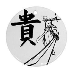 A Swordsman s Honor Round Ornament by Viewtifuldrew
