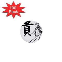 A Swordsman s Honor 1  Mini Button (100 Pack) by Viewtifuldrew