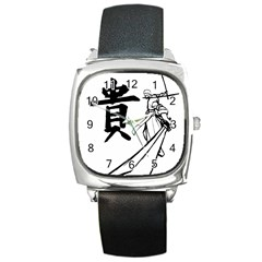 A Swordsman s Honor Square Leather Watch by Viewtifuldrew