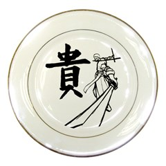 A Swordsman s Honor Porcelain Display Plate by Viewtifuldrew