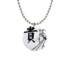 A Swordsman s Honor Button Necklace by Viewtifuldrew