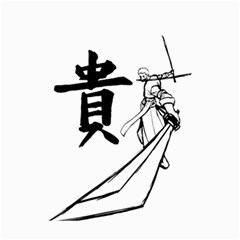 A Swordsman s Honor Canvas 20  X 24  (unframed) by Viewtifuldrew