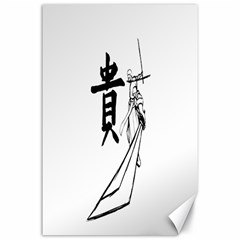 A Swordsman s Honor Canvas 24  X 36  (unframed)