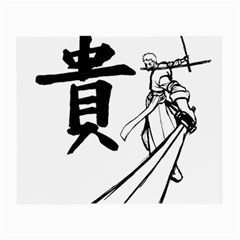 A Swordsman s Honor Glasses Cloth (small, Two Sided) by Viewtifuldrew