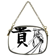 A Swordsman s Honor Chain Purse (one Side) by Viewtifuldrew