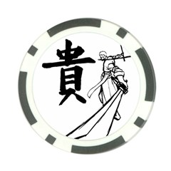A Swordsman s Honor Poker Chip (10 Pack)