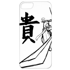 A Swordsman s Honor Apple Iphone 5 Classic Hardshell Case by Viewtifuldrew